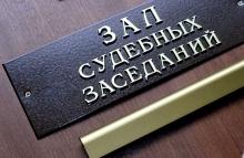 Рассмотрение дела Мирсаидова в Худжандском суде начнется 8 июня