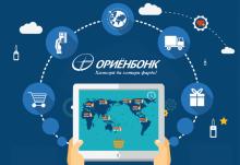«Ориёнбанк» внедрил уникальную систему дистанционного банковского обслуживания