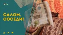 «Золотые» ковры и мини-гении Таджикистана: что покажет «Салом, соседи!» на этой неделе?