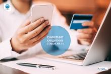 «ИМОН ИНТЕРНЕШНЛ» объявил о новом снижении ставок по всем кредитам