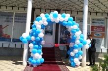 Международный банк Таджикистана открыл новый филиал в городе Истиклол Согдийской области