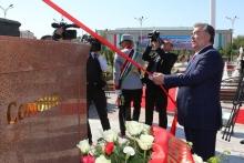 В Канибадаме появился памятник родоначальнику таджикской государственности