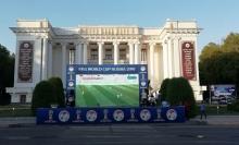 В Душанбе открылся фестиваль болельщиков чемпионата мира-2018