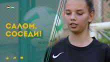 Женский футбол и таджикский Сох: что покажет «Салом, соседи!» на этой неделе?