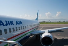 Supervisory board for Tajik national carrier expected to be set up