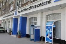 Первый Микрофинансовый Банк открыл круглосуточный сервис по денежным переводам и обмену валюты