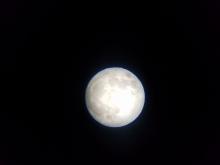 Луна, которую минувшей ночью видели таджикистанцы