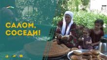 Хлеб весом 10 кг и баскетбол на колясках: что покажет «Салом, соседи!» на этой неделе?