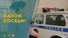 Уникальные вещи Айни и туристическая милиция: что покажет «Салом, соседи!» на этой неделе?