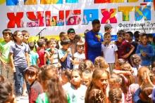 Компания «Памир Энерджи» организовала на Крыше мира фестиваль «Энергия счастья»