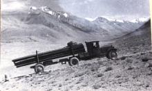 Сказка – быль. Большой Памирский тракт