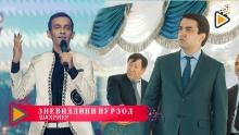 «Потомок Саманидов»: таджикский певец посвятил песню Рустаму Эмомали