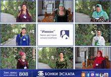 «Банк Эсхата» дает новые возможности бизнес-леди