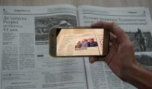 Газета Asia-Plus - снова с дополненной реальностью