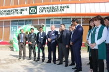 ОАО «Коммерцбанк Таджикистана»: банк, который идет в массы