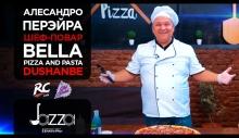 Не пепперони единой! О нью-йоркском стиле пиццы в Bella Pizza&Pasta
