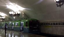 Что знают в Ташкенте о Мирзо Турсунзаде, чьим именем назвали станцию метро?