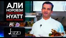 Свежесть во всем в ресторане Focaccia Grill