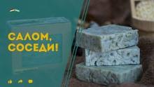 «Узбекский взгляд» на Рогунскую ГЭС и таджикская косметика: что покажет «Салом, соседи!» на этой неделе?