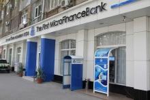 Новогодняя акция и новые услуги от Первого Микрофинансового Банка.