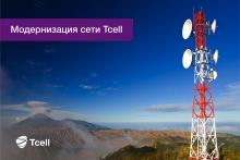 Tcell продолжает масштабный проект по модернизации сети по всему Таджикистану