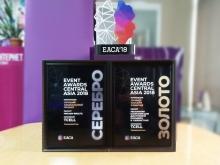 Проекты Tcell  завоевали Золото и Серебро премии «Event Awards Central Аsia»