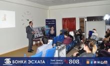 Банк Эсхата встретился с предпринимательницами Пенджикента