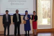 Сотрудничество Первого микрофинансового банка и ЕБРР содействует развитию частного сектора Таджикистана