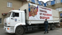 Кто и чем помог Таджикистану в этом году?
