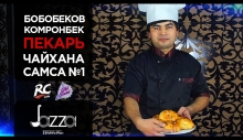Узбекская самса – находка для гурмана