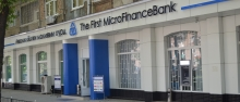 Первый Микрофинансовый Банк расширяет сеть банковского обслуживания