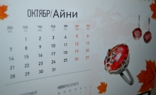 «В Бухаре поеду в Бухару»: что думают в Душанбе и Ташкенте об идее про новый календарь?