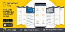 Новый платежный сервис SpitamenPay: чем он полезен?