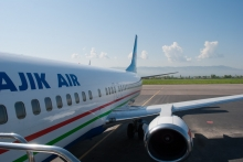 Tajikistan's  national air carrier hopes to resume flights in the near future