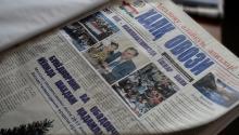 Узбекоязычной газете «Халк овози» исполнилось 90 лет