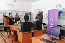 Tcell и AKF открывают окно в мир информационных технологий для школьников ГБАО