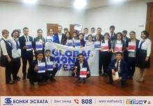 «Банк Эсхата» обучил более 2000 учащихся финансовой грамотности