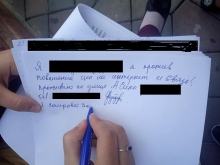 Активисты Душанбе собрали подписи против повышения цен на интернет и мобильные услуги