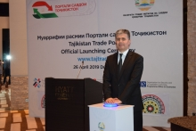 В Таджикистане запущен первый в Центральной Азии интернет-портал о торговой системе страны