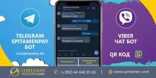 Удобно, просто, быстро: Спитамен Банк запустил своих ботов в мессенджерах Telegram и Viber