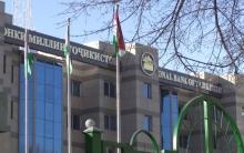 Tajik central bank begins liquidation of one more lending agency