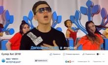 Рекламный ролик «Депозиты» от «ИМОН ИНТЕРНЕШНЛ» взорвал социальные сети!