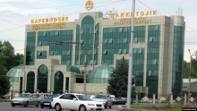 Tajik power holding now owes 1.3 billion somoni to OJSC Sangtudinskaya GES-1