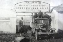 История завода, которого нет