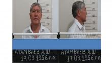 Экс-президента Киргизии обвинили в подготовке госпереворота