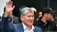 Атамбаева обвинили в незаконном приобретении резиденции