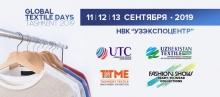 Global Textile days Tashkent 2019: Территория достижений, инноваций и делового партнёрства