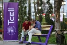 Tcell расширяет свободную зону бесплатного доступа Wi-Fi!