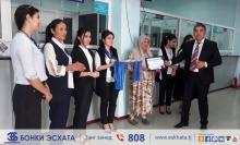 Победители второго тура акции Банка Эсхата получили по 5 тыс. сомони