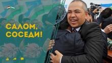 Как проект «Салом, соседи!» сближал таджиков и узбеков